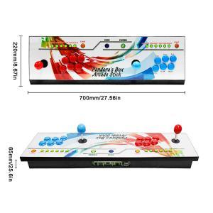 Pandoras Box 6 - 2in1 Fightstick and Arcade Console with 1300 games - dimenions