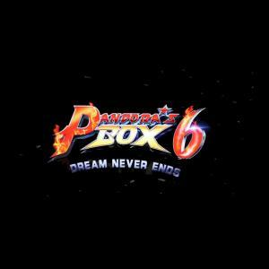 Pandoras Box 6 1300 games menu loading screen